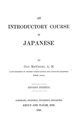 An introductory course in Japanese by Clay MacCauley